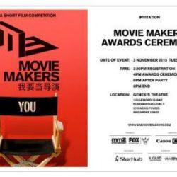 mm award