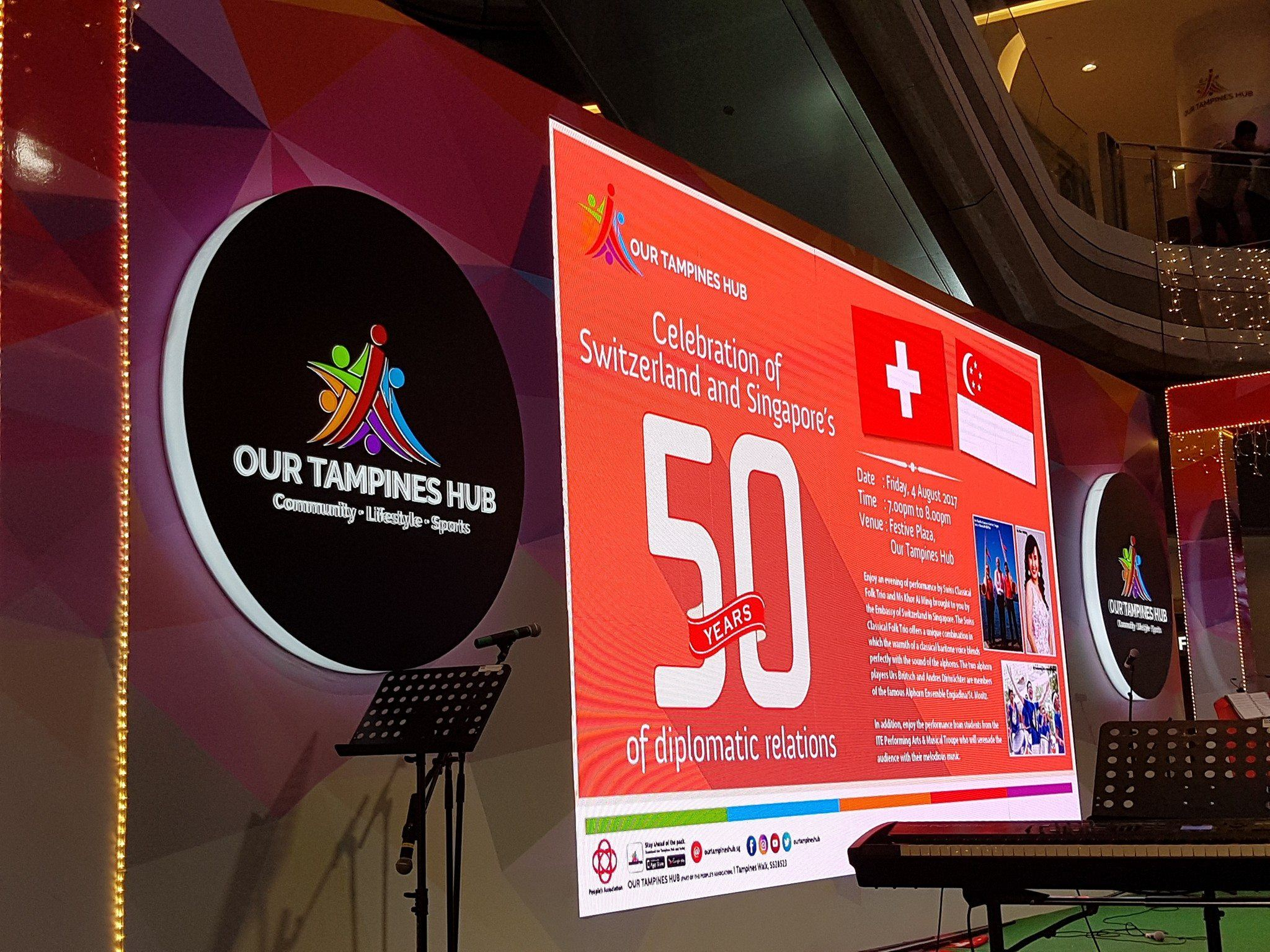 Celebration of Switzerland and Singapore's 50 years of Diplomatic Relations2